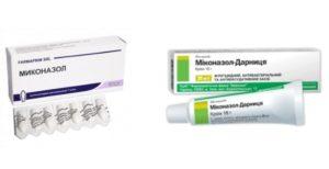 Миконазол при молочнице