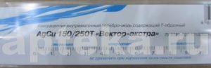 Спираль внутриматочная Вектор