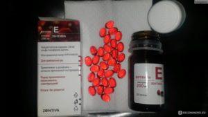 Витамин е в гинекологии для чего