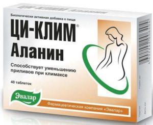 Препарат Клималанин при климаксе