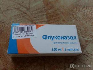 Помогает ли Флуконазол при молочнице