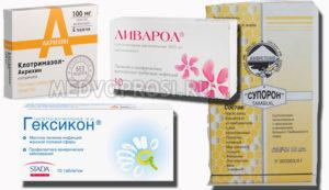 Лекарства от эрозии шейки матки