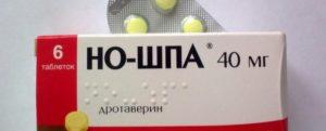 Дротаверин при месячных болях