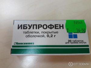 Ибупрофен при месячных болях