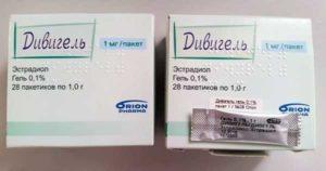 Отмена Дивигеля при беременности после ЭКО
