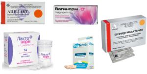 Пробиотики при молочнице