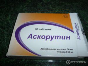 Аскорутин при месячных