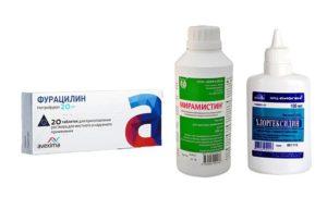 Спринцевание хлорофиллиптом при молочнице