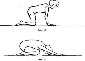 Гимнастика при загибе матки