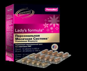 Витамины для женщин по дням цикла