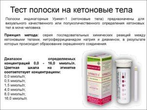Причины и симптомы ацетона в моче при беременности