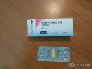 Время действия флуконазола