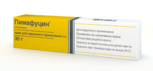 Пимафуцин при ГВ