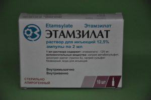 Кровоостанавливающие уколы при беременности